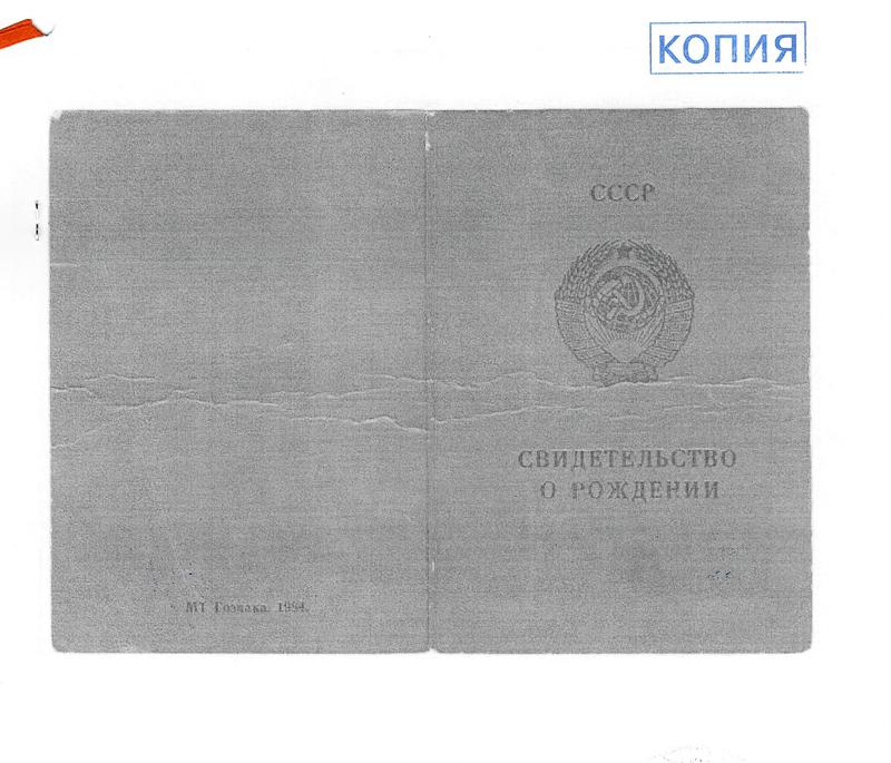 Apostila-rusko-rodny-list1