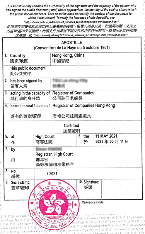 Apostila z Číny - Hong Kongu
